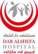 A set of performance indicators for Dar Al Shefa Hospital for the third quarter of 2019