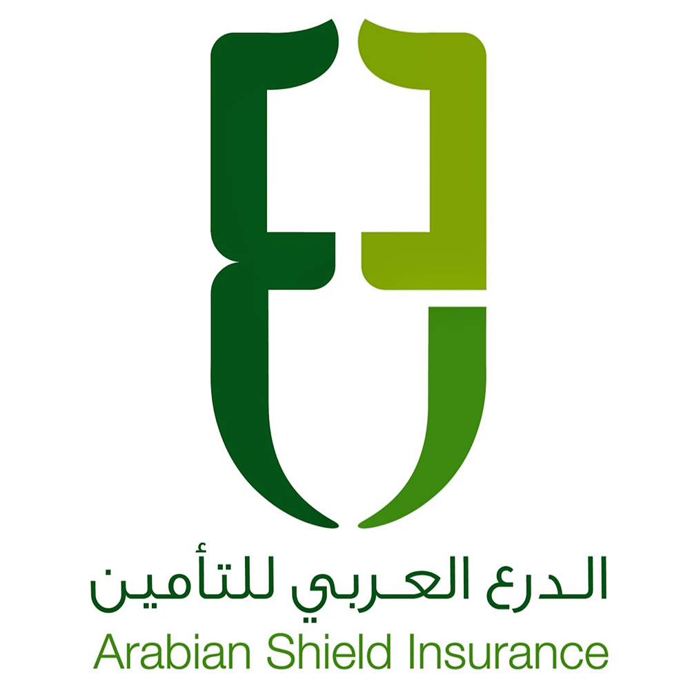Arabian Shield Logo